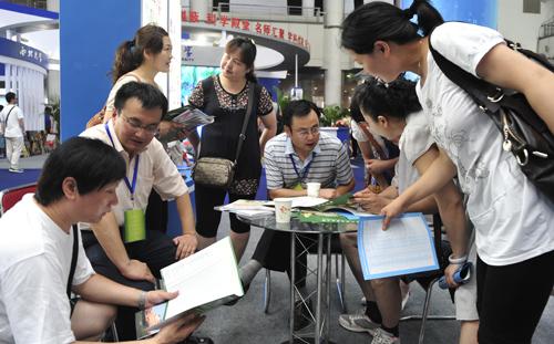 我校参加第二届陕西教育暨大学生创新创业成果博览会图片