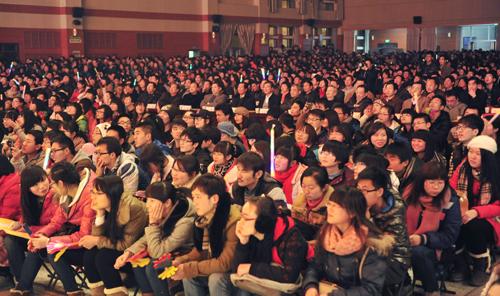 我校举行庆祝2013年元旦文艺晚会 图