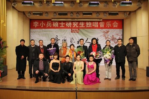 我校教师李小兵在京举办独唱音乐会