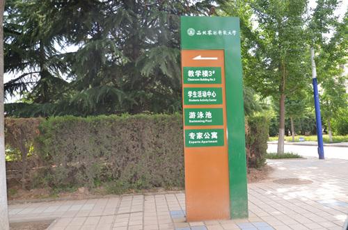 小学南校中心区学校导视牌通过验收投入使用道路南京门麒麟图片