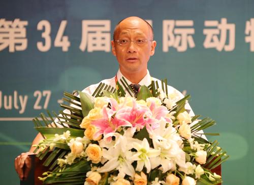 第34届国际动物遗传学大会在西安举行(图)