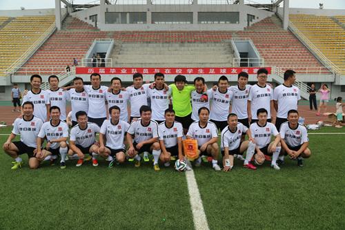 历届大学生足球队队员返校庆祝母校八十华诞