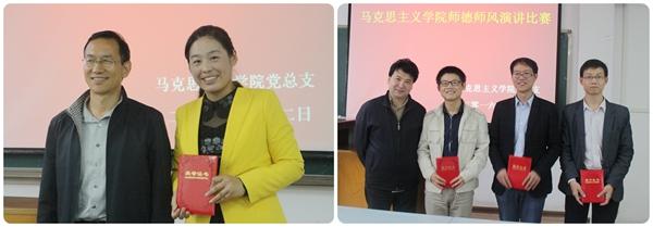 最终,赵海霞,张丽两位老师荣获一等奖并将代表马克思主义学院参加学校
