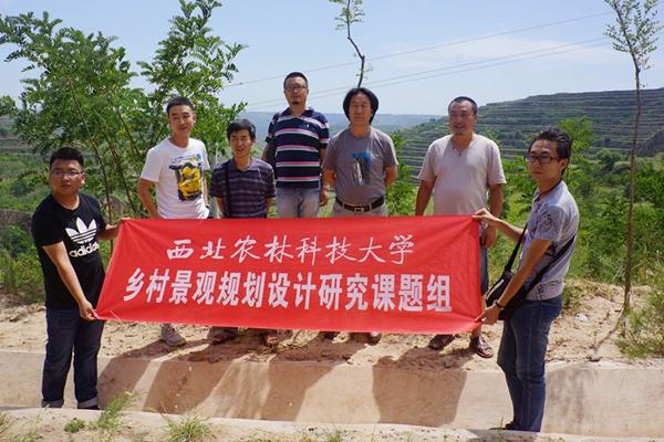 《文化艺术网》访西北农大风景园林艺术学院院长