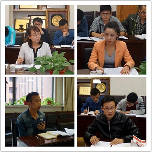 【农学院】召开大学生日常思想政治教育工作研讨会