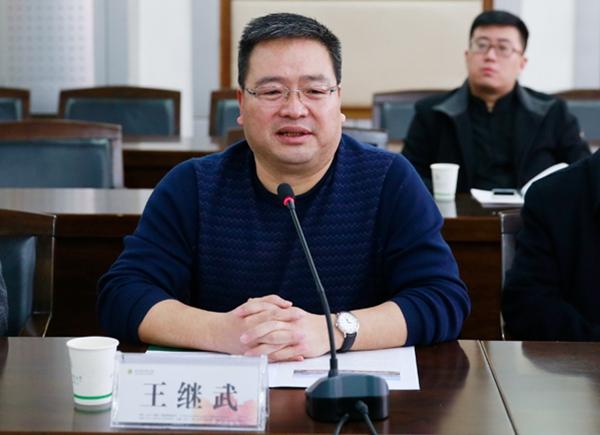 山西大同浑源县张清河,王继武-陕西高校校报研究会2017年工作会议