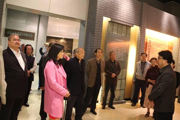 台湾中华于右任研究会访问团来校访问