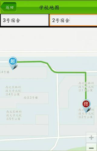 西农北校区方位导航电子地图app