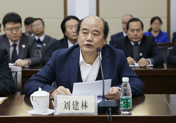 陕西省教育厅副厅长刘建林讲话图片