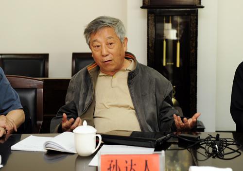 中国农村未来发展论坛举办