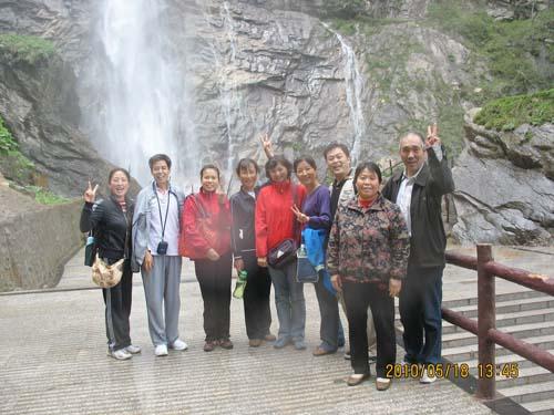 户县太平国家森林公园是山水型自然风景区.