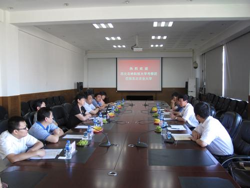 武学校长率团赴东北林业大学 东北农业大学考察访问图片