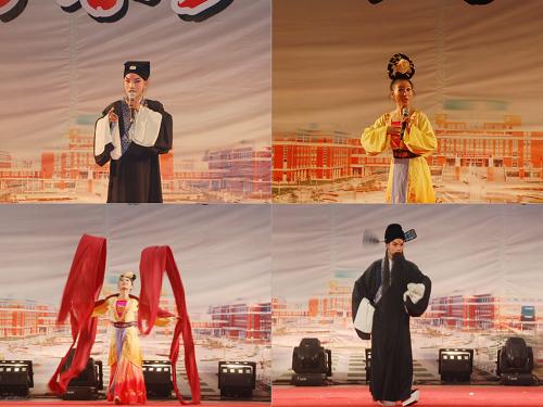 """我校举行""""迎新生,庆国庆""""文艺晚会"""