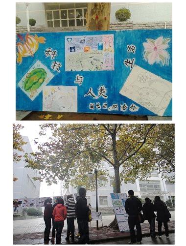 【园艺学院】举行科技导航周成果展
