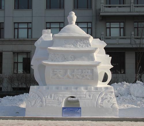 艺术设计专业学生在第四届国际大学生雪雕比赛中获