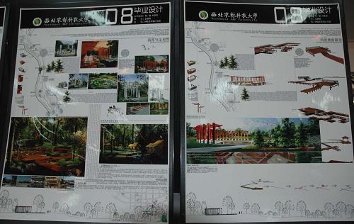 作品获2008年中国环艺设计